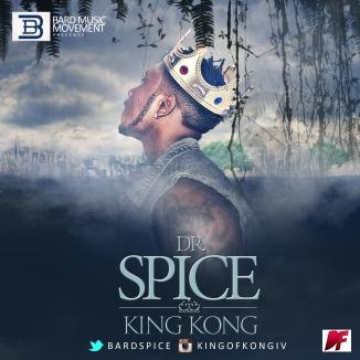 king kong(1)